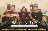 wash?