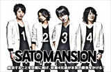 SaToMansion