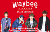 waybee