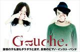 Gauche.