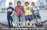 NECOKICKS