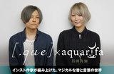 [.que] × aquarifa