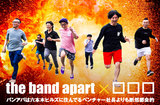 the band apart×□□□