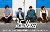 The Folkees