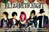 ELIZABETH.EIGHT