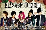 ELIZABETH.EIGHT
