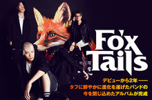 Fo'xTails
