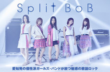 Split BoB