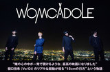 WOMCADOLE