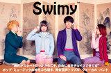 Swimy
