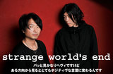 strange world's end