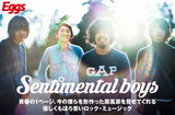 Sentimental boys