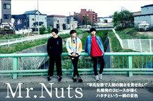 Mr.Nuts
