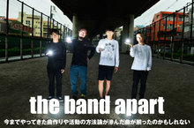 the band apart