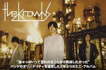the knowlus