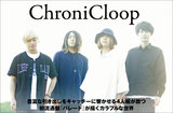 ChroniCloop