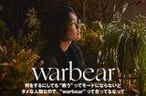 warbear