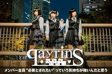 Payrin's