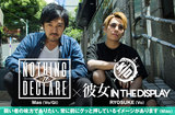 NOTHING TO DECLARE×彼女 IN THE DISPLAY