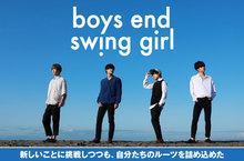 BOYS END SWING GIRL