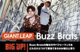 Buzz Brats