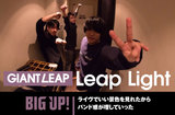 Leap Light
