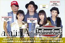 amiinA×THE CHERRY COKE$
