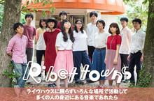 Ribet towns