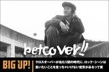 betcover!!
