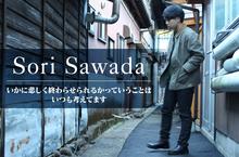 Sori Sawada