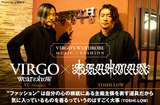 VIRGO × TOSHI-LOW(BRAHMAN/OAU)