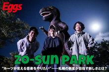 zo-sun park