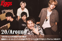 20/Around
