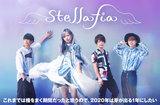 stellafia