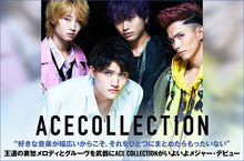 ACE COLLECTION