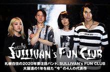 SULLIVAN's FUN CLUB