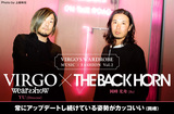 VIRGO × 岡峰光舟(THE BACK HORN)