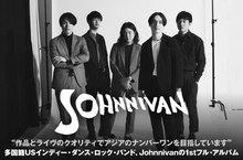 Johnnivan