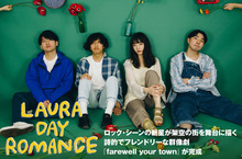 Laura day romance