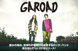 GAROAD