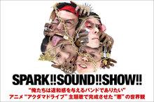 SPARK!!SOUND!!SHOW!!
