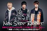 Non Stop Rabbit