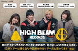 HIGH BEAM RECORDS