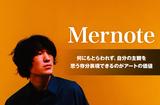 Mernote
