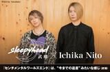 sleepyhead × Ichika Nito