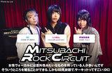 """""""MITSUBACHI ROCK CIRCUIT"""" 座談会"""