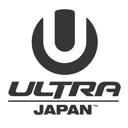 """ULTRA JAPAN 2017"""