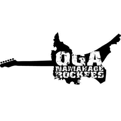 """OGA NAMAHAGE ROCK FESTIVAL vol.8"""