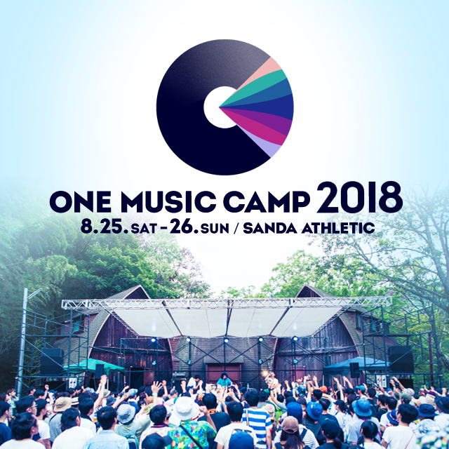 """ONE MUSIC CAMP 2018"""