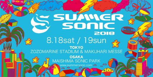 """SUMMER SONIC 2018""(東京)"